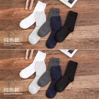 袜子男士棉中筒袜秋冬季棉商务男袜运动袜短袜棉袜子 均码(收藏优先发货)