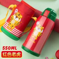 保温杯儿童水壶带吸管宝宝男女幼儿园学生不锈钢防摔两用水杯 h8b