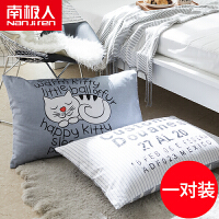 纯棉枕套一对装枕头套48*74cm全棉枕芯套单人学生正品 i4t