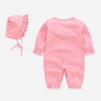 婴儿连体衣打底纯棉0-6月新生儿哈衣春秋幼儿爬服3一岁宝宝外出服