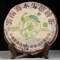 2005年 大益 孔雀饼乔木生态茶叶 普洱茶生茶 357克/饼 3饼