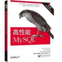 高性能MySQL 第3版 SQL优化数据库管理 mysql从入门到精通必知必会 数据挖掘数据库原理及应用 计算机语言编