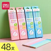 得力铅笔2b铅笔儿童三角杆铅笔小学生安全hb铅笔考试用2比铅笔素描铅笔无毒幼儿园学生文具用品2b铅笔
