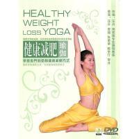 健康减肥瑜伽DVD( 货号:1518090272015523)