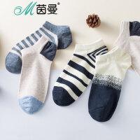 茵曼内衣 袜子男运动袜船袜短袜隐形袜防臭透气浅口 9872202372-5