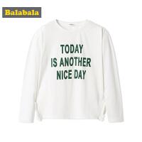 巴拉巴拉女童打底衫长袖中大童儿童秋装2018新款长袖T恤印花女潮