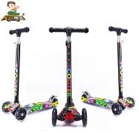 2-6岁儿童滑板车宝宝玩具滑滑车小孩闪光三四轮踏板车