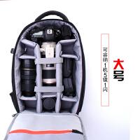 七夕礼物 专业单反相机包摄影包双肩包佳能尼康索尼防水大容量男女背包 黑色大号