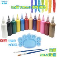 厂家批发12色丙烯颜料 石膏涂鸦 儿童美术绘画100毫升套装diy彩绘