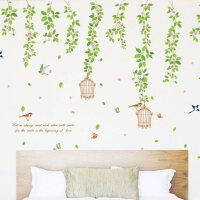 环保可移除墙贴客厅餐厅背景墙装饰贴画卧室床头墙饰贴纸鸟语花香