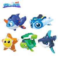 猪猪侠之超级萌宠超星舰队战队飞船正版阿五铁拳虎变形合体男孩玩具