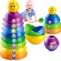 儿童玩具叠叠乐套玩具套杯叠叠圈叠玩具套碗宝宝叠叠碗