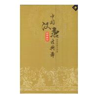新华书店正版 中国汉唐古典舞经典组合-*精品课程DVD