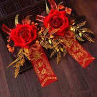 胸花结婚新郎新娘唯美个性创意一套韩式婚礼中式襟花定制