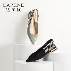 Daphne/达芙妮 鞋柜18春后空纯色字母织带穆勒鞋尖头单鞋