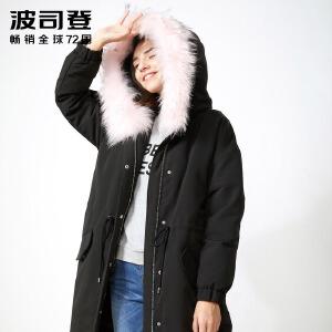 波司登(BOSIDENG)时尚粉色貉子毛领长款女时尚休闲羽绒服连帽风衣