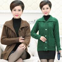 中老年人秋冬装女加厚毛衣开衫外套60-70岁妈妈装大码装老人衣服