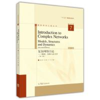 Introduction to Complex Networks:Models, Structures and Dyn
