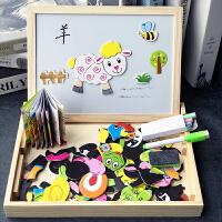 幼儿童益智玩具4-6岁男童智力开发小孩子女孩宝宝1-3-5-7周岁拼图