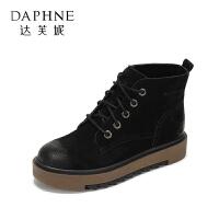 【达芙妮限时2件2折】Daphne/达芙妮 冬马丁靴工装靴系带英伦风休闲短靴女