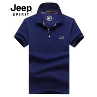 吉普Jeep男士夏季薄款棉质短t 男士百搭圆领短袖T恤 透气清爽舒适棉半袖打底衫 简约男T