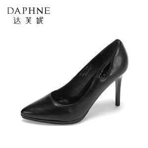 Daphne/达芙妮牛皮超高跟鞋 优雅尖头细跟单鞋