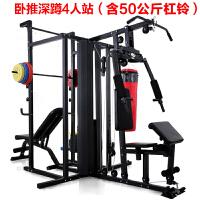 大型健身器材家用多功能训练套装龙门架综合训练器深蹲运动器械