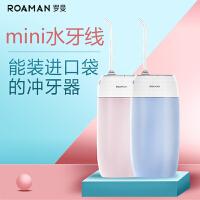 ROAMAN/罗曼mini冲牙器洗牙器便携式家用电动水牙线美牙 USB充电便携式