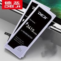 德基(DEJI)苹果5678PLUS手机电池大容量旗舰版3400mAh适用iphone6Splus