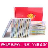 深圳��城正版 新年�Y盒 笑�日�系列全集全套1-20�� �罴t�淹��故事��籍 小白的�x�� 那��黑色的下午 小�出生在秘密山