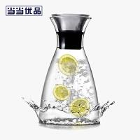 【任选3件4折,2件5折】当当优品 耐高温玻璃冷水壶 柠檬杯 凉水瓶 大容量水壶1200毫升