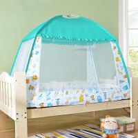 婴幼蒙古包蚊帐罩新生儿儿童宝宝防摔加厚加密家用有底床上夏季