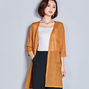AGECENTRE 2018夏装新款针织开衫女中长款宽松韩版夏季薄款防晒衣春秋长袖披肩外套