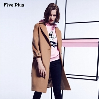Five Plus女装长款毛呢外套女过膝宽松呢子大衣潮翻领纯色