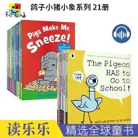 【首页抢券300-100】The Pigeon Collection+Elephant & Piggie Collect