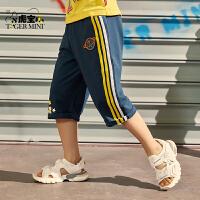 【2件3折:53.7元】小虎宝儿男童装七分短裤2021夏季外穿儿童纯棉薄款中大童潮