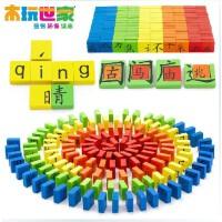 木玩世家儿童木制识字玩具多米诺汉字王BH4105