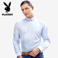 免烫花花公子衬衫男长袖春装新款男士商务修身白色正装衬衣中青年