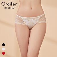 【2件3折到手价约:41】欧迪芬女式内裤性感蕾丝舒适优雅女士内裤XP8567