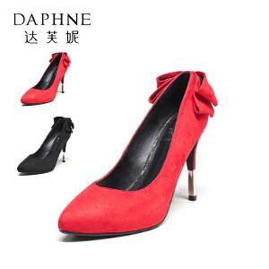Daphne/达芙妮尖头高跟鞋女浅口蝴蝶结细跟磨砂布单鞋潮