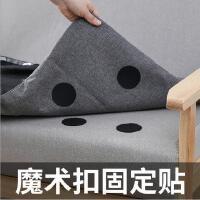 沙发魔术贴坐垫床单防滑固定器家用地毯被罩无痕扣粘贴神器5片装