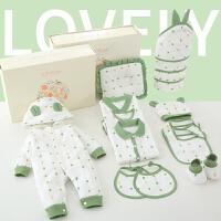 新生儿礼盒满月礼物秋冬刚出生宝宝母婴用品