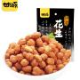 【甘源牌-多味花生285g】 坚果炒货零食独立小包新品小吃