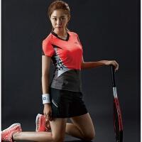 20180827072953064羽毛球服男女套装短袖速干运动球衣排球网球训练队服