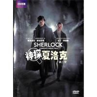 BBC2-神探夏洛克-第二季DVD( 货号:7799134444)