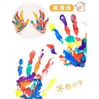 【支持礼品卡】儿童手指画颜料环保可水洗绘画套装宝宝涂鸦水彩水粉画画颜料w4u