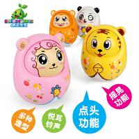 美致春天宝宝 Q萌不倒翁大号婴幼儿玩具不倒点头摆件娃娃宝宝早教益智婴儿玩具0-1-3岁