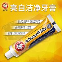 【好药师旗舰店】切迟杜威 艾禾美亮白洁净牙膏 121g 进口小苏打牙膏,亮白去渍。