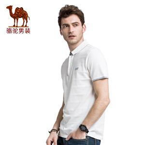 骆驼男装 夏季新款商务时尚翻领短袖T恤衫休闲棉涤纯色t恤