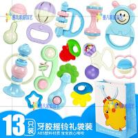 新生儿幼儿手摇铃婴儿玩具0-3-6-12个月宝宝男女孩8牙胶1岁5